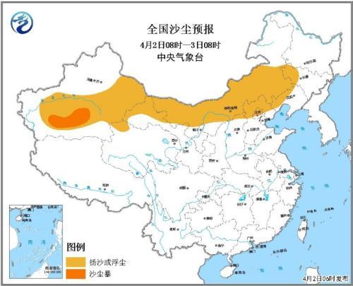 4月2日08时至3日08时全国沙尘预报图