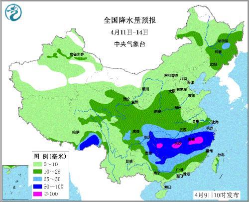 冷空气再度来袭 中东部地区将有大范围降雨