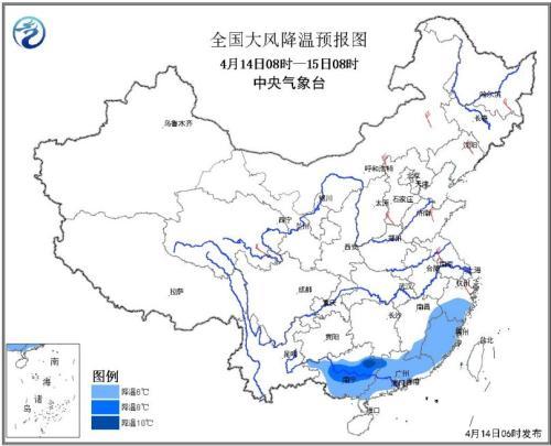 南方地区将有降水过程 广西广东局地有大到暴雨