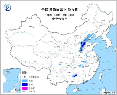 全国强降雨落区预报图(4月20日20时-21日20时)