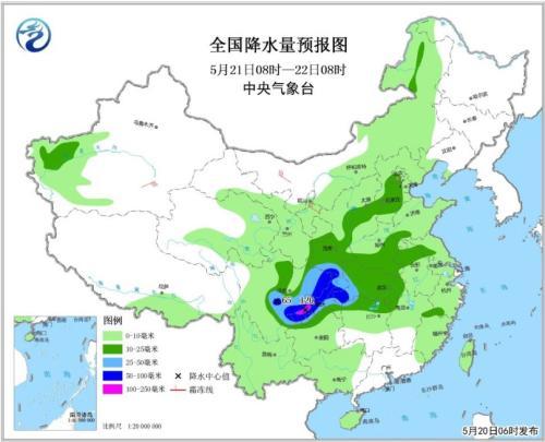 图2 全国降水量预报图(5月21日08时-22日08时)