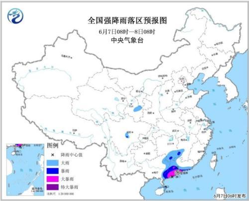 全国强降雨落区预报图(6月7日08时-8日08时)