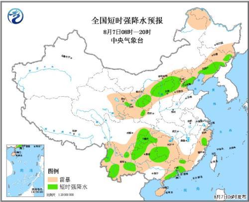 华北东北等地将有强对流天气 内蒙古局地有冰雹