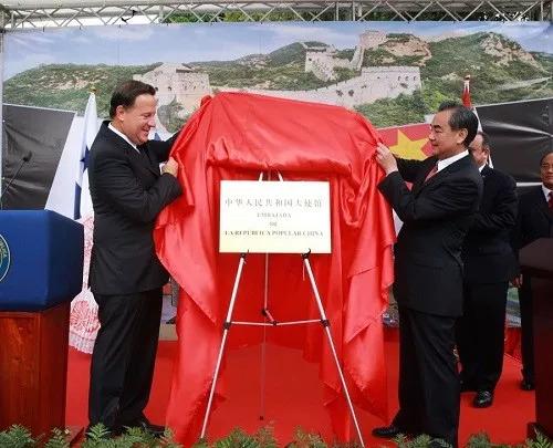 """台湾希望避免""""零邦交国"""" 却出错了这张牌"""