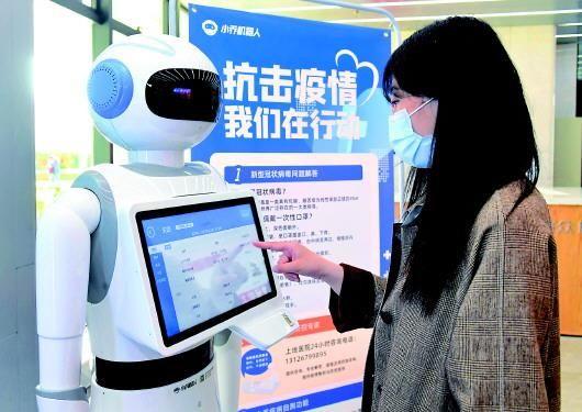 人工智能加速赋能中国经济摩天注册,摩天注册图片