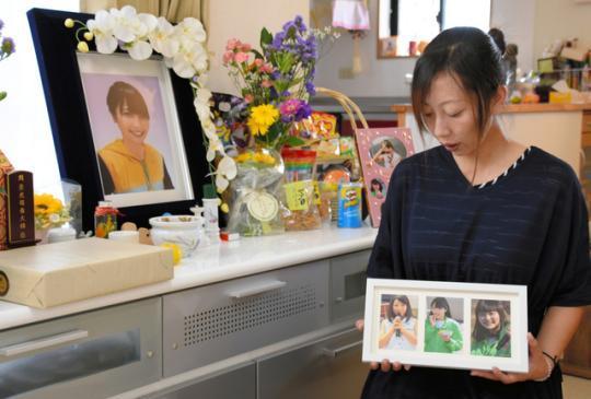 日本16岁偶像女孩自杀 家属状告所属公司逼迫致