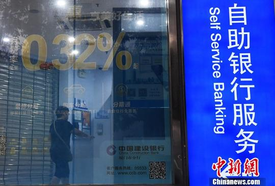 上半年中国50家上市银行净利润同比增7.6% 不良贷款率下降