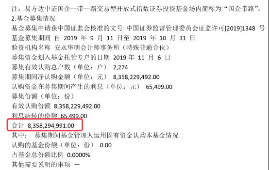 「鑫盛国际娱乐」网传村干部要在扫黑行动后弄死举报人,官方:立案审查