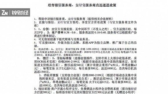 荣耀棋牌150提现-沈丘县市场监管局 守初心担使命 找差距抓落实
