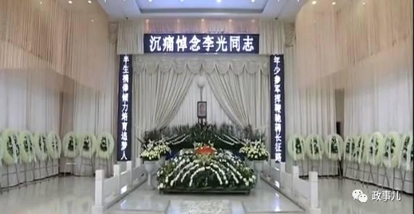 汪洋、陈敏尔、张德江、俞正声、吴官正送花圈的逝者