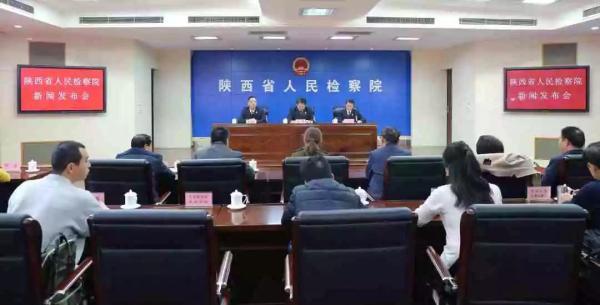 陕西批捕479名侵害未成年人嫌疑