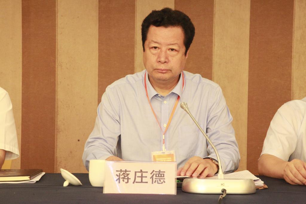 蒋庄德院士当选陕西省党外知识分子联谊会第一