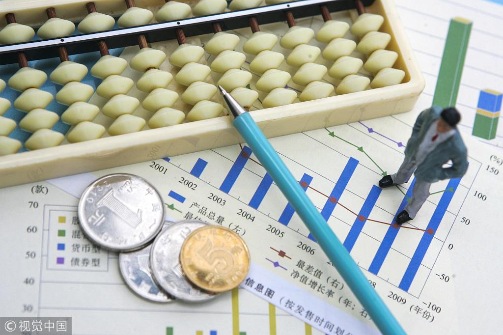 江泉实业去年亏损近2亿,兰华升接手刚满一年便退出