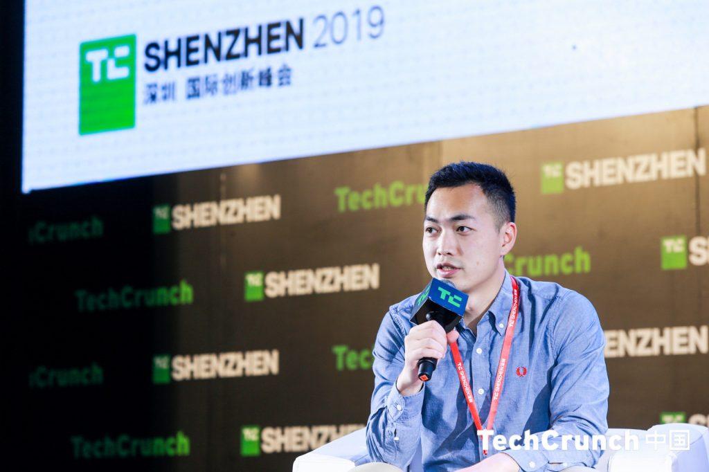 TC 深圳 2019 | 编程猫孙悦:编程教育的关键是提高孩子解决问题的能力
