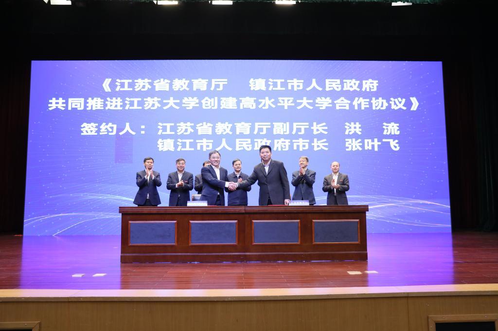 「凤凰城娱乐最高待遇」多家金融机构APP被要求下架整改 浓眉大眼的银行也违规