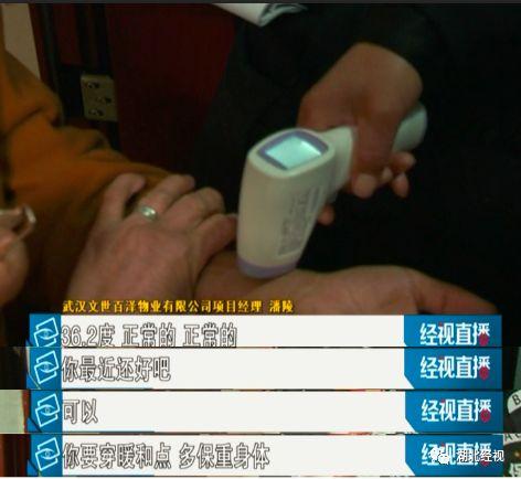 """武汉这个小区无一人感染,无疑似病例,他们有什么""""尖板眼""""?图片"""