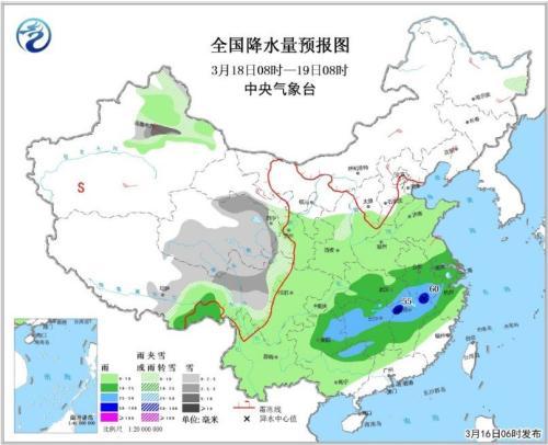 全国降水量预报图(3月18日08时-19日08时)