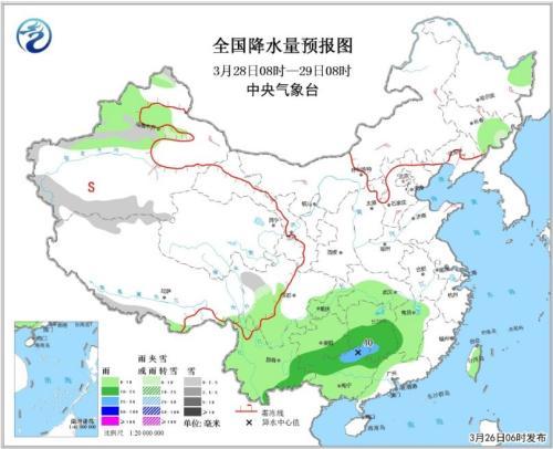 全国降水量预报图(3月28日08时-29日08时)