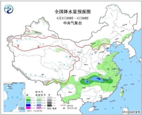 全国降水量预报图(4月3日08时-4日08时)