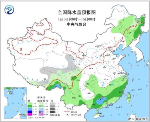 全国降水量预报图(4月14日08时-15日08时)