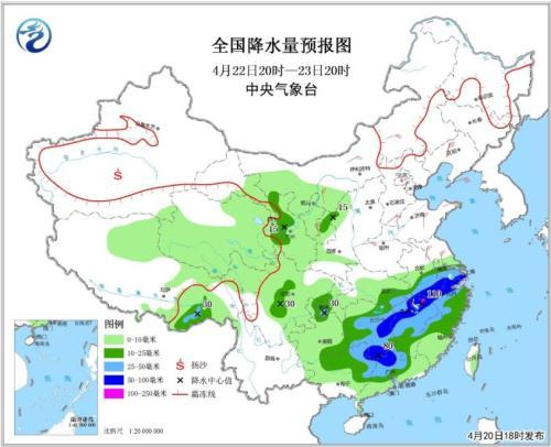 全国降水量预报图(4月22日20时-23日20时)