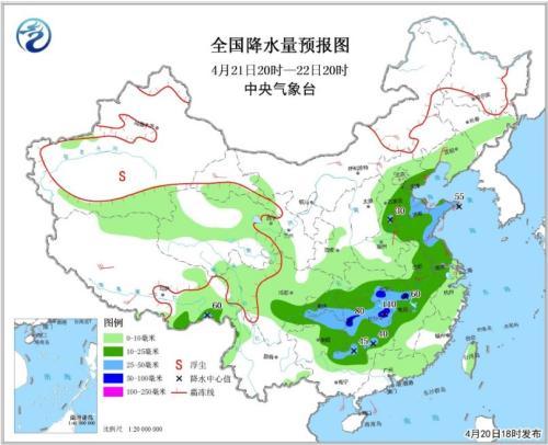 全国降水量预报图(4月21日20时-22日20时)