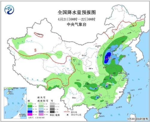 全国降水量预报图(4月21日08时-22日08时)
