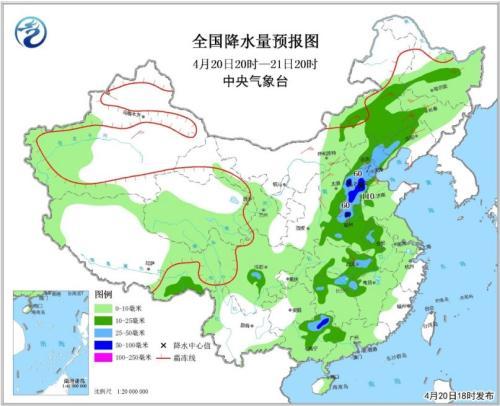 全国降水量预报图(4月20日20时-21日20时)