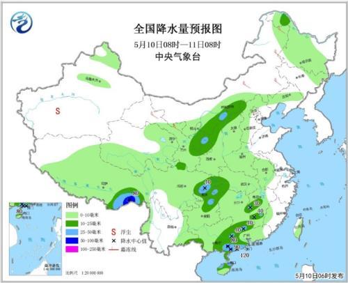 全国降水量预报图(5月10日08时-11日08时)