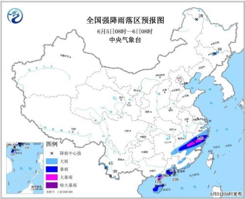 全国强降雨落区预报图(6月5日08时-6日08时)