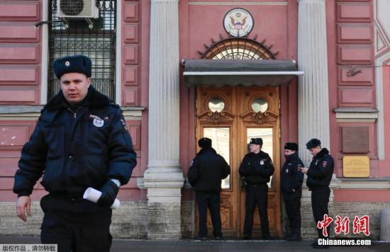 俄驻西雅图总领事馆最终按美国政府要求关闭