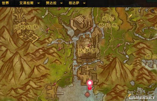 《魔兽世界》8.0随从获得方法及装备、奖励解析