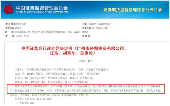 五星真人娱乐【网页版官网】,赵云一生完美,却在刘备入蜀后犯了官场大忌