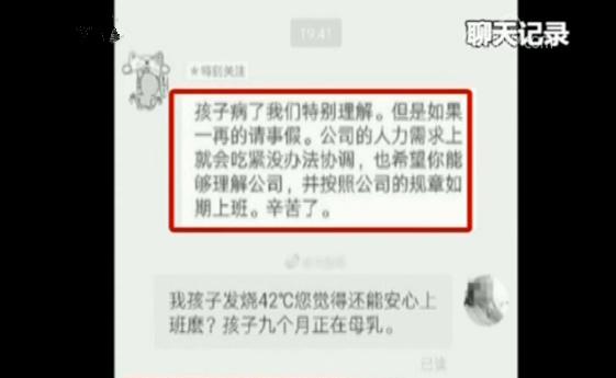 """【央视关注】花季少年体内运毒47颗 揭秘""""骡子""""的罪与罚"""