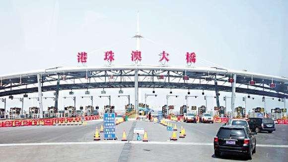 港珠澳大桥大湾区跨境车辆配额计划出炉 即日起可申请