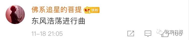 「注册开户送白菜网」中国顺客隆认购顺德农商银行2000万元理财产品