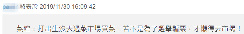 """豪利777手机版下载 11岁深圳边检口岸小义工:""""大人们的确很累很辛苦"""""""