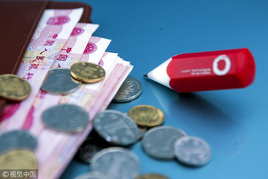 石景山区第一家小贷公司成被执行人