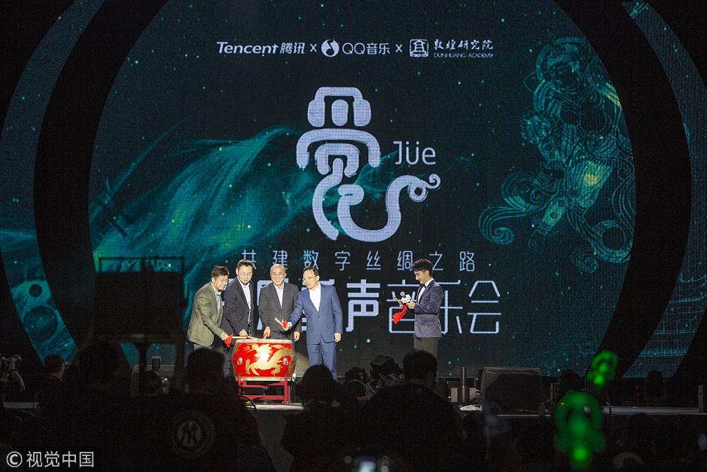 """2018年,""""共建数字丝绸之路――古乐重声音乐会""""在敦煌莫高窟举行,<strong></a></strong>王旭东等嘉宾为演出揭幕。"""