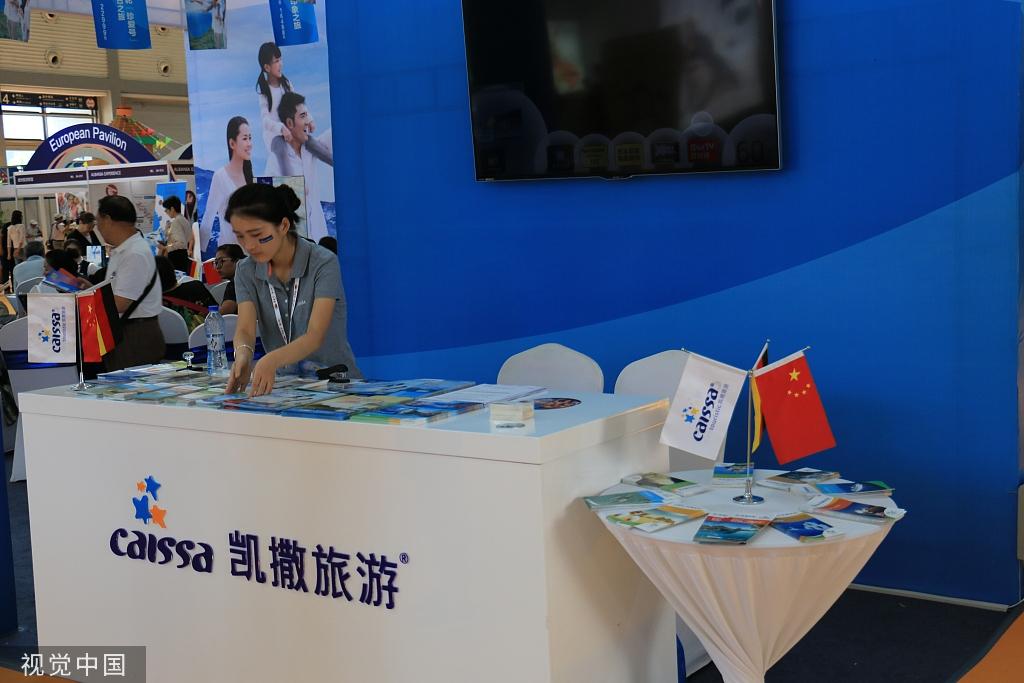 http://www.hljold.org.cn/shehuiwanxiang/245157.html