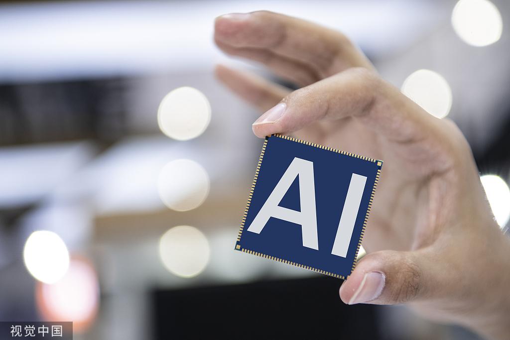 华为入股AI初创公司深思考 持股