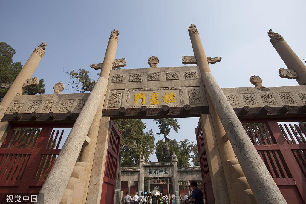 /shehuiwanxiang/260275.html