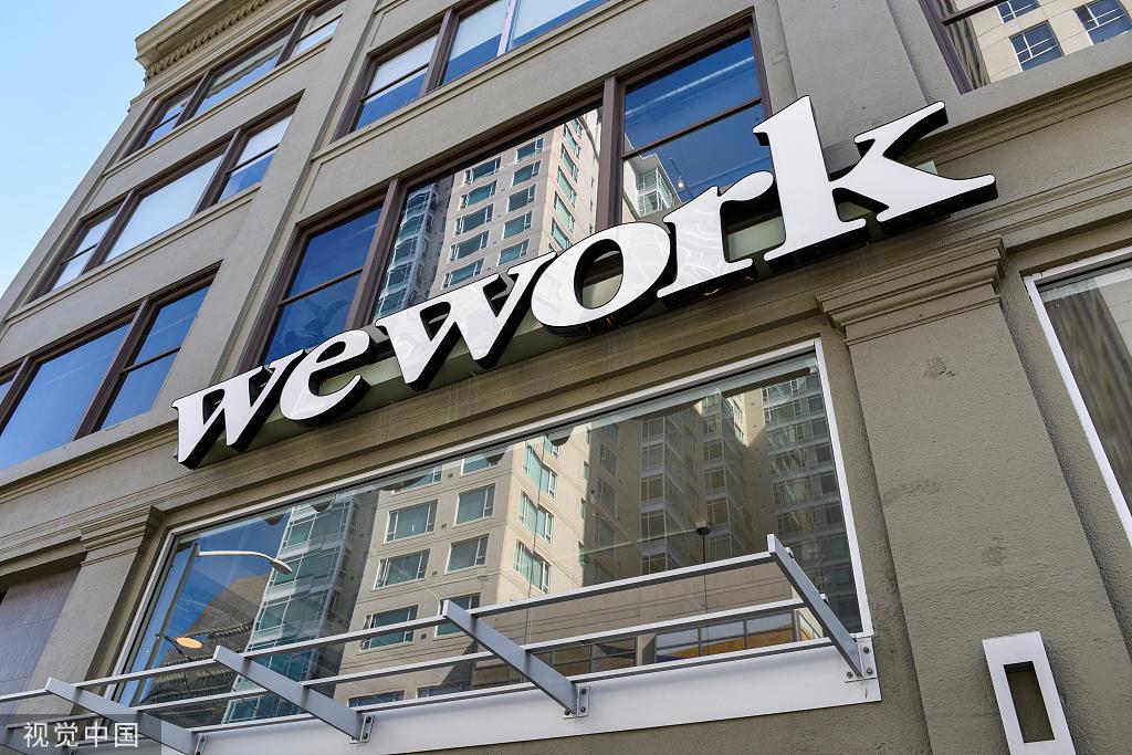WeWork将撤回招股书推迟上市 此前估值暴跌