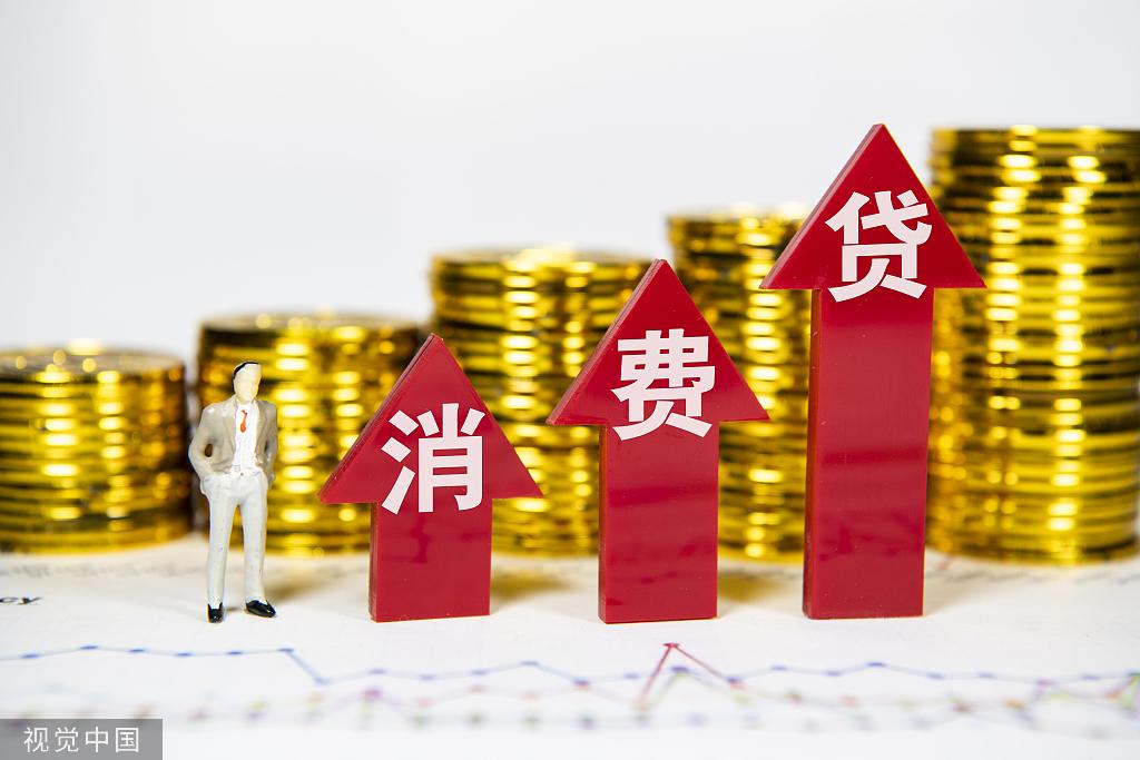 北京信用卡空卡套现 个人消费贷被挪用于购房、买股票!中信银行被罚近二百万