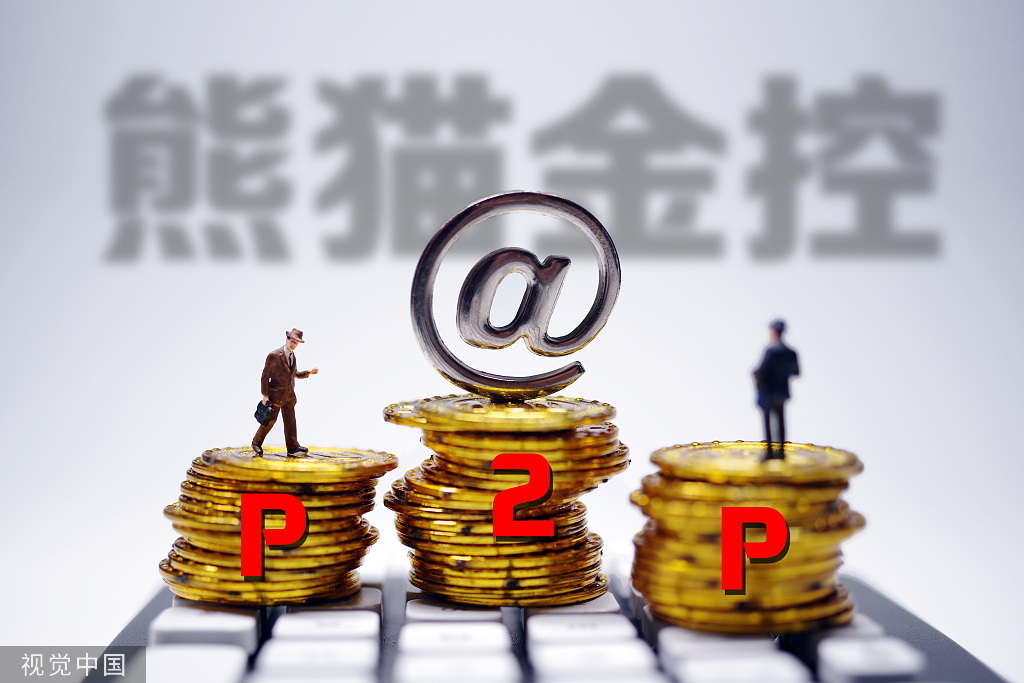 熊猫金控:确认旗下P2P网贷银湖网已被北京警方立案
