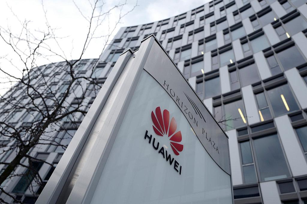 德国政府证实:5G网络建设不排除华为