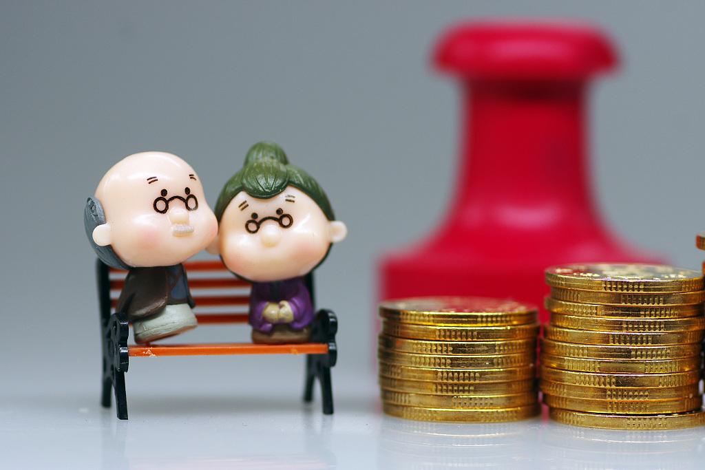 国家发改委市场与价格研究所研究员郭丽岩:价格总水平稳定运行基础扎实