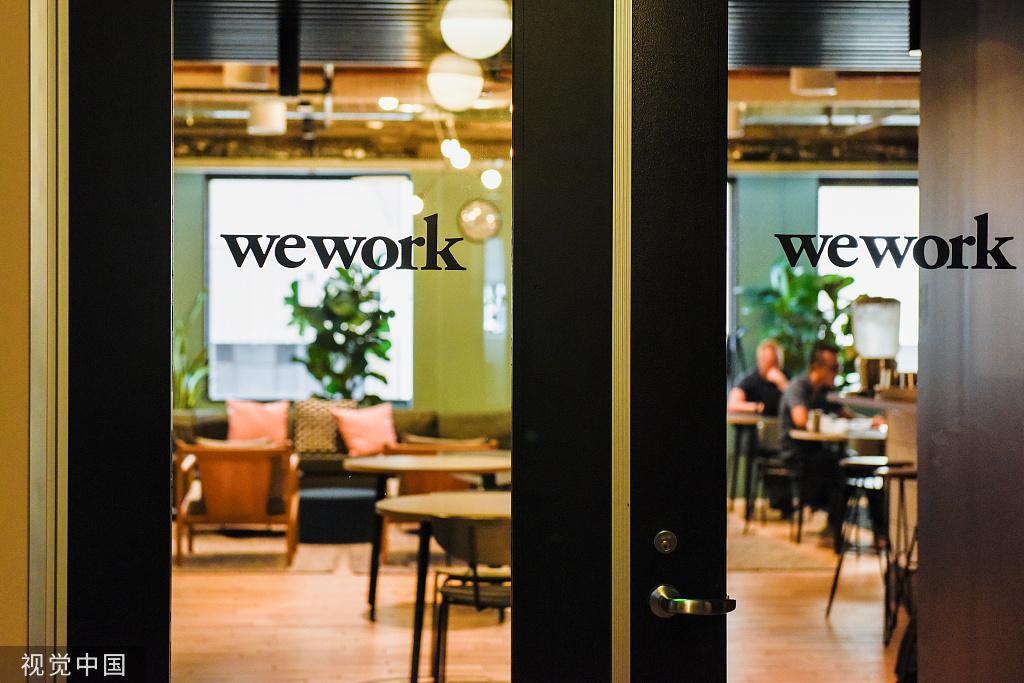 WeWork完成软银15亿美元融资 管理层变更生效