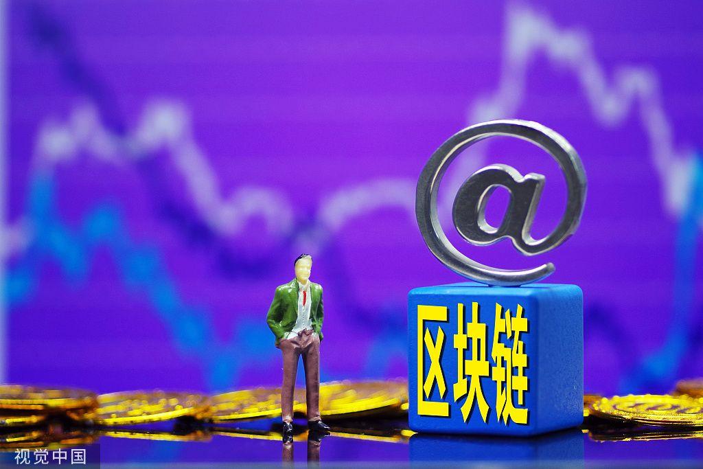 周小川谈区块链技术:央行选择票据和贸易融资做试点