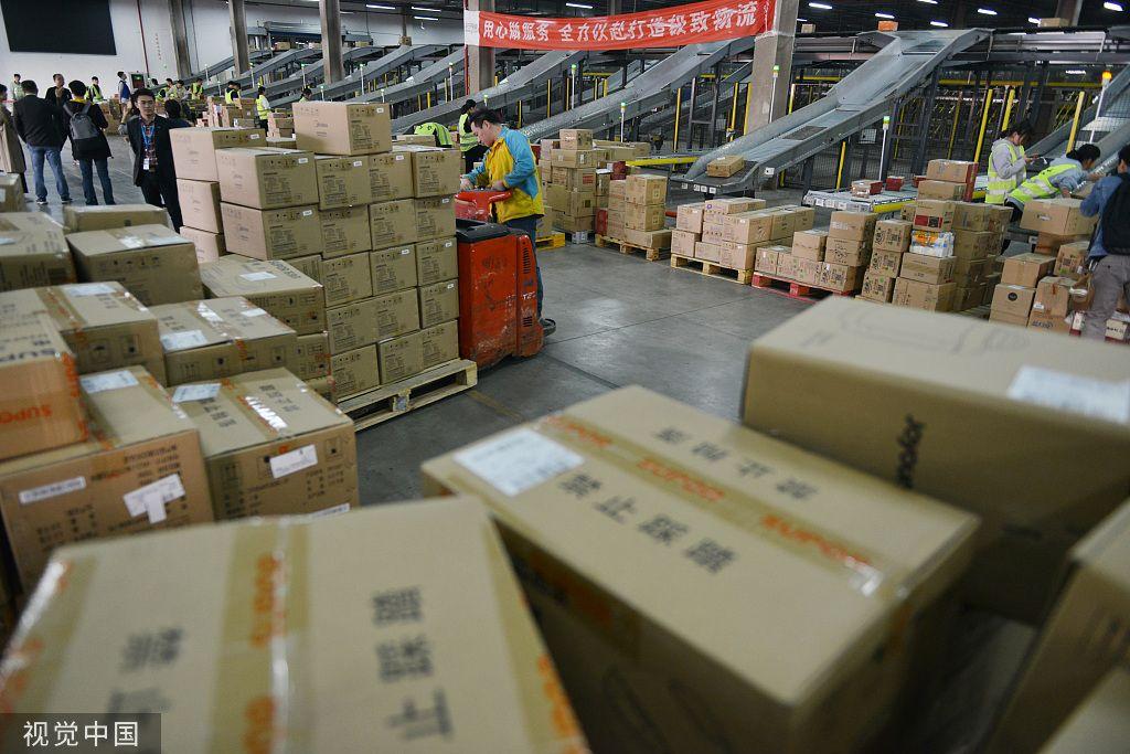 苏宁双十一战报:订单量增76%  家乐福销售超30亿